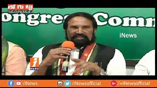 Congress Leaders Race In CLP Leader Post In Telangana Congress| Loguttu | iNews - INEWS