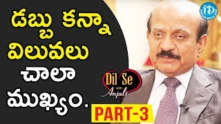 Founder & Executive Chairman At Cyient B.V.R. Mohan Reddy Interview - Part #3 | Dil Se With Anjali - IDREAMMOVIES