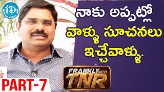 Madhura Sreedhar Reddy Exclusive Interview Part #7 | Frankly With TNR - IDREAMMOVIES