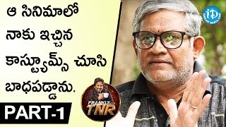 Tanikella Bharani Exclusive Interview PART 1 || Frankly With TNR || Talking Movies With iDream - IDREAMMOVIES