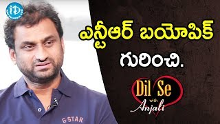 ఎన్టీఆర్ బయోపిక్ గురించి చెప్పిన Director Mahi V Raghav || Talking Movies With iDream - IDREAMMOVIES