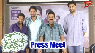 Meda Meeda Abbayi Movie Press Meet | Allari Naresh, Nikhila Vimal - TELUGUONE