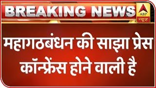 RJD Likely To Get 20 Seats, Congress 9: SOURCES | ABP News - ABPNEWSTV