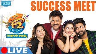 F2 Success Meet Live || Venkatesh, Varun Tej || Anil Ravipudi || DSP || Dilraju - DILRAJU