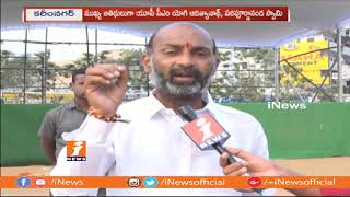 BJP Bandi Sanjay Kumar Face To Face Over BJP Public Meeting Arrangements In Karimnagar | iNews - INEWS