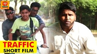 Traffic Telugu Short Film | Latest 2016 Telugu Short Films | Tomato Creations - YOUTUBE