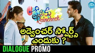 "Premaku Raincheck Movie - Dialogue Promo - ""Adventure Sports Endhuku"" - IDREAMMOVIES"