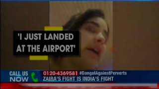 Dangal against perverts: NCW takes stock of the matter; gives 24 hours to Vistara to reply - NEWSXLIVE