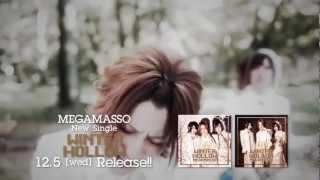 メガマソ - WINTER HOLLOW