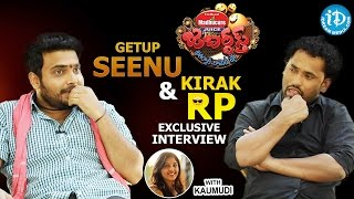 Jabardasth Comedians Getup Seenu and Kirak RP Exclusive Interview || Talking Movies With iDream - IDREAMMOVIES
