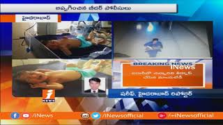 Koti Hospital Abduction Newborn Baby Founds Safe at Bidar Hospital | Baby Handover To Police | iNews - INEWS