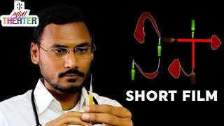 Nisha Telugu Short Film | 2018 Latest Telugu Short Films | #Nisha | Mini Theater - YOUTUBE