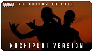 Swagatham Krishna Kuchipudi Version By Chandana Chittimalla,Sruthi Maroju - ADITYAMUSIC