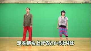 リズムキープ+腰のリズム