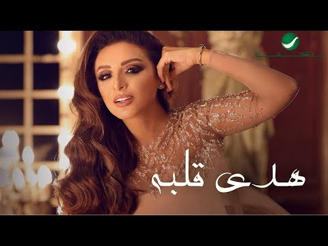 Angham … Hada Galbah - With Lyrics | انغام … هدى قلبه - بالكلمات - صوت وصوره لايف