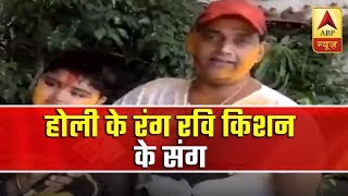 Bhojpuri actor Ravi Kishan celebrates Holi with ABP News and talks about PM Modi - ABPNEWSTV