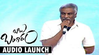 Thimayya Reddy Bharadwaj Speech At Bangaram Audio Launch||Venkatesh, Nayanthara - ADITYAMUSIC