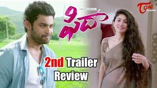 Fidaa Second Trailer Review | Varun Tej | Sai Pallavi | Sekhar Kammula - TELUGUONE