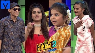 Patas 2 - Pataas Latest Promo - 4th October 2019 - Anchor Ravi,Varshini - Mallemalatv - MALLEMALATV