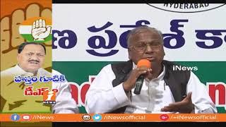 హస్తం గూటికి డిఎస్? | TRS MP D Srinivas To Join Congress? | iNews - INEWS