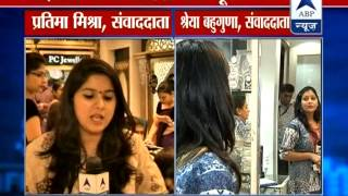 Markets glitter this Dhanteras due to surging sale of gold and silver - ABPNEWSTV