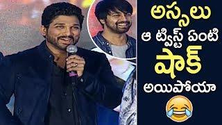 Allu Arjun Funny Speech @ Vijetha Success Meet | TFPC - TFPC