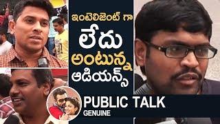 Inttelligent Movie Genuine Public Talk | Review | Sai Dharam Tej | Lavanya Tripathi | TFPC - TFPC
