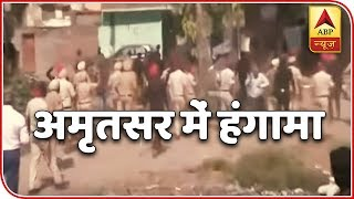 Amritsar Train Accident: Protesting relatives of victims pelt stones at security personnel - ABPNEWSTV