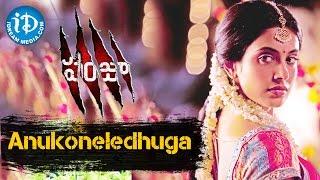 Panjaa Movie - Anukoneledhuga Video Song | Pawan Kalyan, Sarah Jane Dias | Yuvan Shankar Raja - IDREAMMOVIES