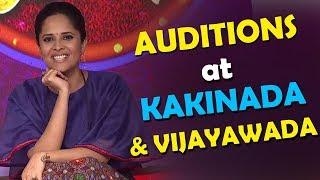 Prathi Roju Pandage AUDITIONS - Audition Call For Ladies Show at Kakinada and Vijayawada - #PRP - MALLEMALATV
