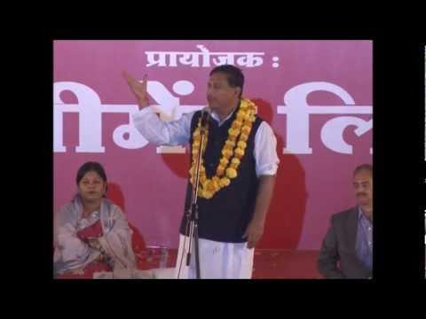 Rashtriya Kavi Shree Vedvrat Vajpayee | National Poem !!!
