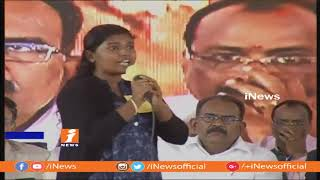 Women Student Excellent Speech About TDP Welfare Schemes at Jnana Bheri programme | Kadapa | iNews - INEWS