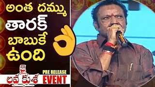 Nandamuri Hari Krishna Superb Speech @ Jai Lava Kusa Movie Pre Release Event | TFPC - TFPC