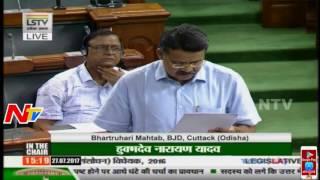 Bhartruhari Mahtab Speech @ Bill For Consideration and Passing - The Companies (Amendment) Bill 2016 - NTVTELUGUHD