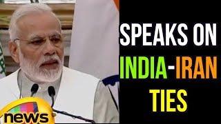 PM Modi's Speech at Joint Press Statement With President of Iran Hassan Rouhani | Mango News - MANGONEWS