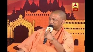 UP Shikhar Sammelan: BSP, SP should decide who will be their leader: UP CM Yogi Adityanath - ABPNEWSTV