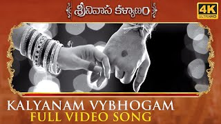 Kalyanam Vybhogam Full Video Song - Srinivasa Kalyanam Video Songs | Nithiin, Raashi Khanna - DILRAJU