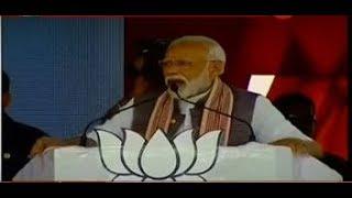 PM Modi addresses a rally from Madha, Maharashtra - ZEENEWS