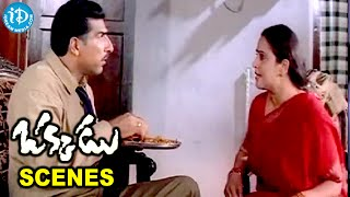 Okkadu Telugu Movie Scenes | Mahesh Babu Tells Geetha About Mukesh Rushi Affair at Bank - IDREAMMOVIES