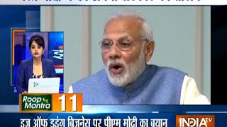 5 minutes 25 khabrein | November 20, 2018 - INDIATV
