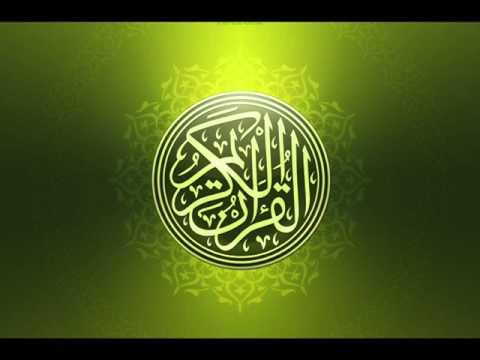 سورة الجن .. الشيخ احمد العجمي Surah Aljin Sheikh ahmed alajmi