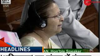 Watch top headlines of this hour - ZEENEWS