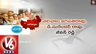 Jagithyal Constituency Voters Always Encouraged New Leaders and New Parties - V6NEWSTELUGU