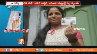 Special Report On Election Polling In Warangal | Telangana Assembly Polling 2018 | iNews - INEWS