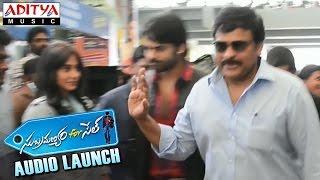 Special AV on Sai Dharam Tej At Subramanyam for Sale Audio Launch    Sai Dharam Tej - ADITYAMUSIC