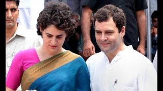 राहुल नहीं बनेगे PM उम्मीदवार, प्रियंका के लापता होने के पोस्टर लगे; Rahul Will Not Be PM Candidate - ITVNEWSINDIA