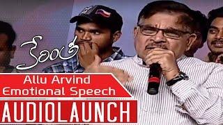 Allu Arvind Emotional Speech About Dil Raju At Kerintha Audio Launch - ADITYAMUSIC