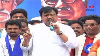 Minister Nakka Ananda babu Fires BJP Government over SC,ST Act | CVR News - CVRNEWSOFFICIAL