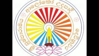 Kavi bana - Vijitha Thero - Dewundara, Sri / Pushparamaye.