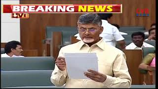 CM Chandrababu Naidu Speech at AP Assembly Monsoon Sessions | CVR News - CVRNEWSOFFICIAL